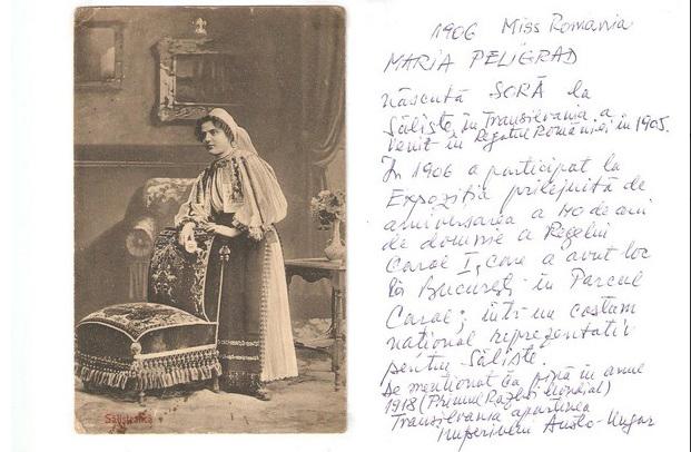 maria peligrad 2