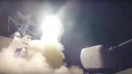 rachete SUA