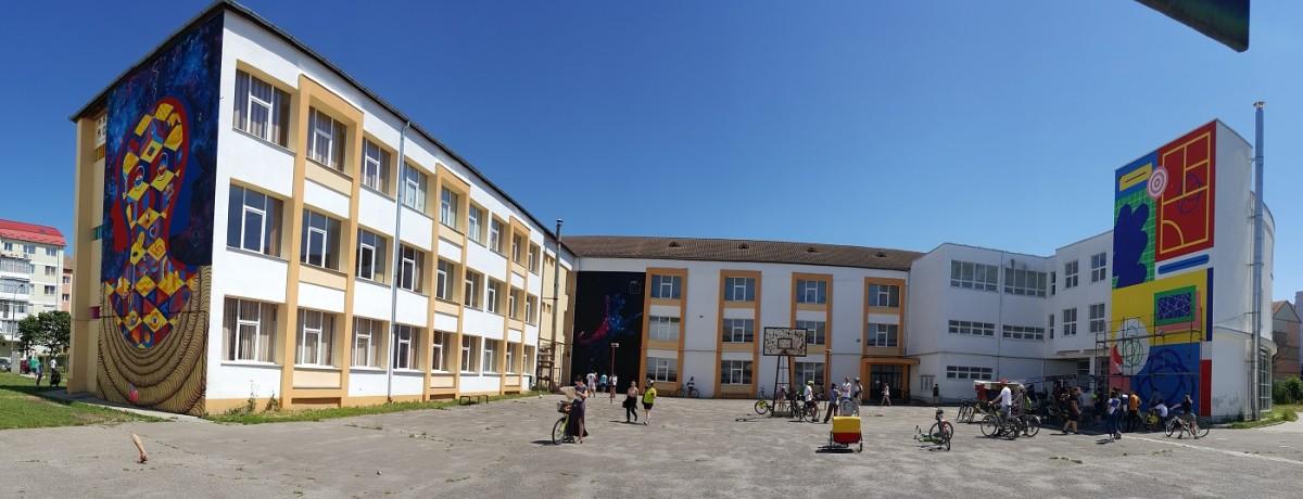 Colegiul Pedagogic