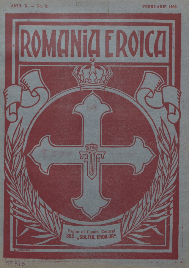 Romania Eroica