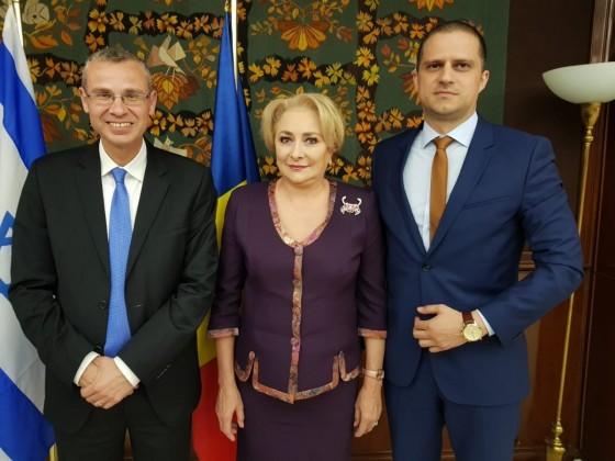 Bogdan Trif, E.S. Yariv Levin, Viorica Dancila