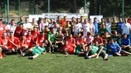 Cupa României 2017
