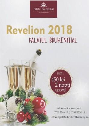 Macheta revelion 2018