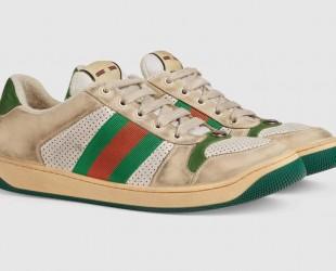 546163-0yi20-9582-002-100-0000-light-screener-leather-sneaker