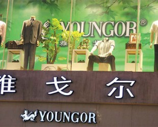 youngor