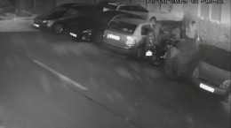 furt motocicleta