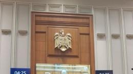 poza tribuna parlamentului