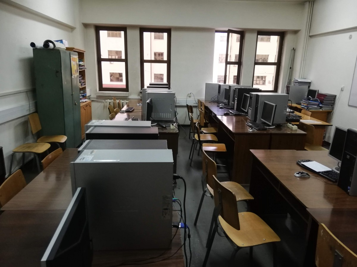 inginerie laborator vechi