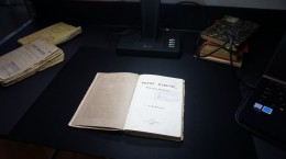 muzeul digital al literaturii romane de secol XIX (11)