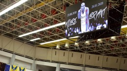 CSU Kobe