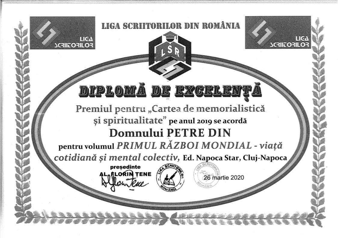 Diploma Petre Din