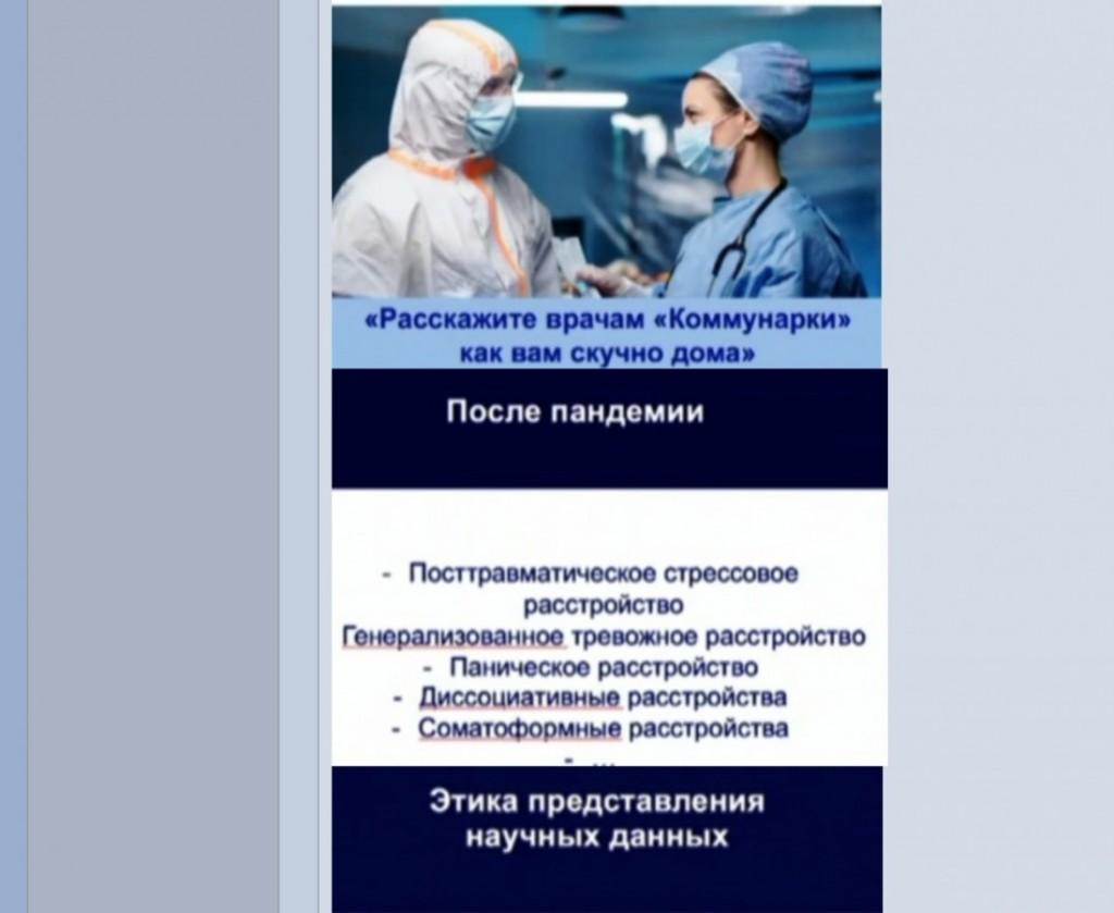 doctori rusia forum