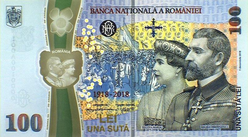 O nouă bancnotă, emisă cu ocazia Centenarului