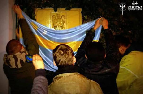 Ambasada României la Budapesta, vandalizată. MAE: Am exprimat constant, în dialogul cu Budapesta, dorinţă de cooperare