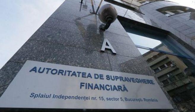 ASF: Carpatica Asig avea 1,3 milioane de contracte de asigurare. Ele rămân în vigoare