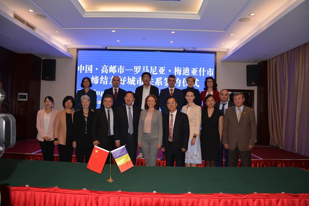 Conducerea județului a fost în China