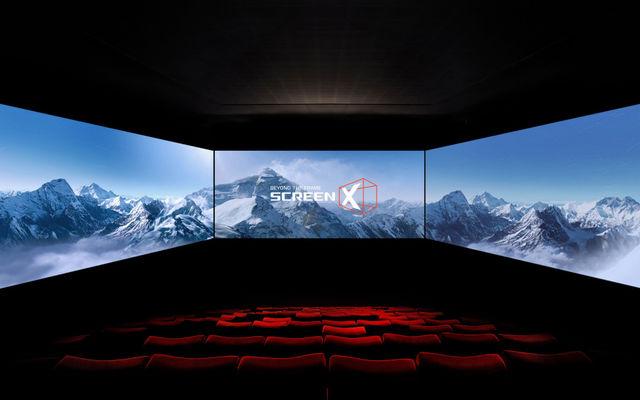 Un cinema cu ecran 270 de grade va fi deschis în România