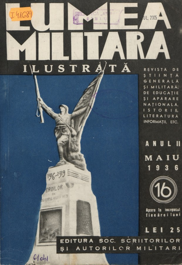 Zilei Armatei Române celebrată printr-o expoziție, la Biblioteca Astra
