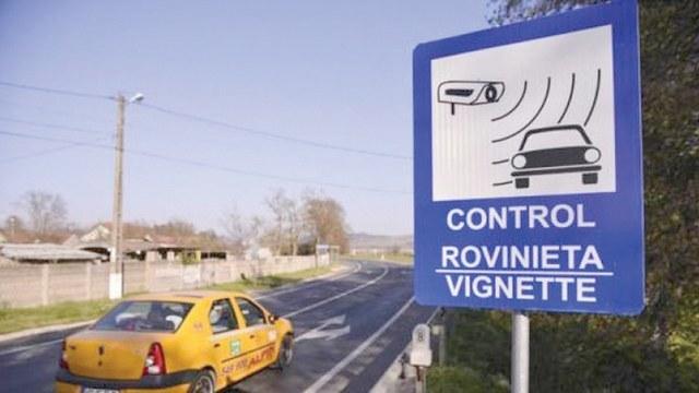 Şoferii care nu au asigurare RCA ar putea fi identificaţi în trafic prin camerele care urmăresc plata rovinietei