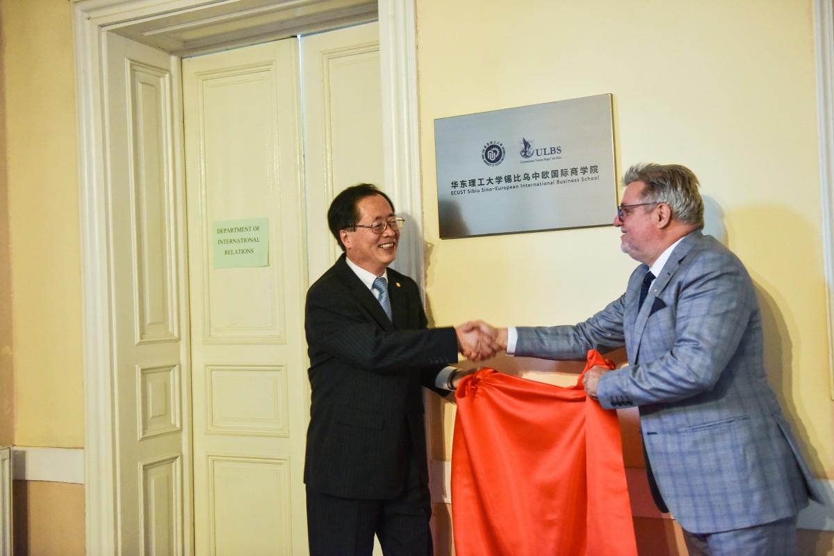 ULBS a lansat un program de master în administrarea afacerilorîn colaborare cu o universitate dinChina